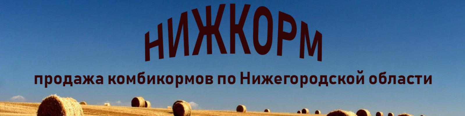 cropped-cropped-2fons.ru-24579-1